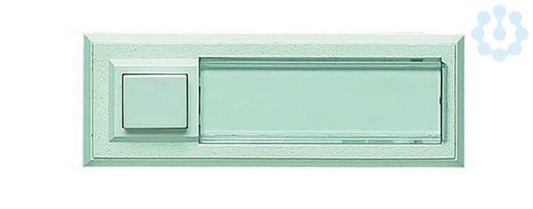 kunststoff etagenplatte combifix ii weiss eckiger taster online kaufen 3665105 elektroprofishop. Black Bedroom Furniture Sets. Home Design Ideas