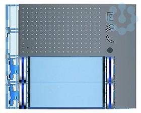 Панель лицевая звукового модуля + 4 кнопки вызова allstreet Leg BTC 351183 купить в интернет-магазине RS24