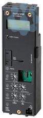 Функции ARMS+зонная селективность ZSI 520M +IZMX-DTU-MZ EATON 155568 купить в интернет-магазине RS24
